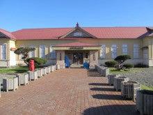苫前町郷土資料館   北海道応援のブログ