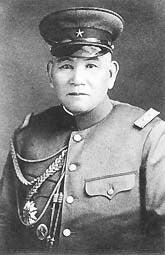 眞崎 甚三郎 陸軍大将 | 戦車兵...