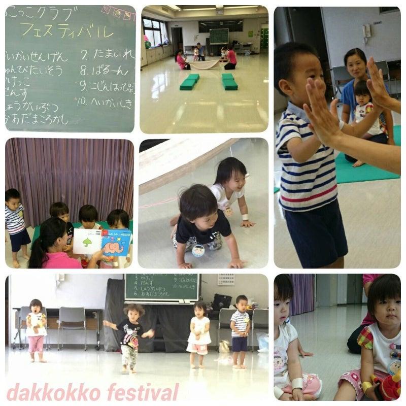 $産後ママと赤ちゃんのためのベビーダンス教室:足立