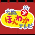 山珍の豚まん 大阪ほんわかテレビに登場 ~岡山のお土産にどうぞ~の記事より