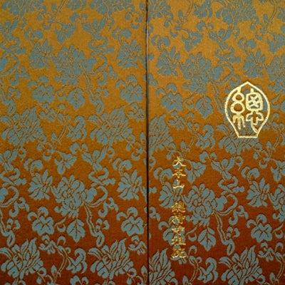【石川】もうすぐプロジェクションマッピング!!  ~ 總持寺祖院の【御朱印帳】&の記事に添付されている画像