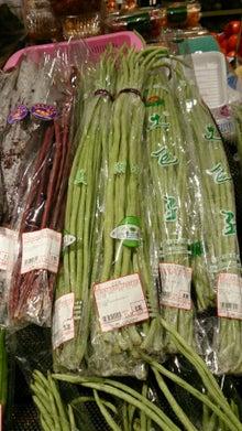 とっても長いサヤ豆3種