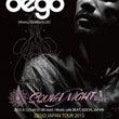 DEGOディーゴ -…