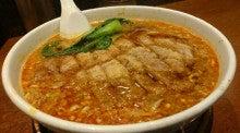 排骨担々麺4