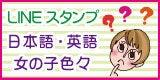 line-banner-02
