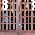 宇賀神社 福岡県福岡市西区生の松原1丁目7-14の記事より