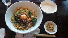 汁なし坦々麺9
