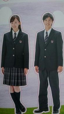 高校 金沢 石川県私立高校紹介1 金沢高校