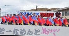2015千歳トーナメント