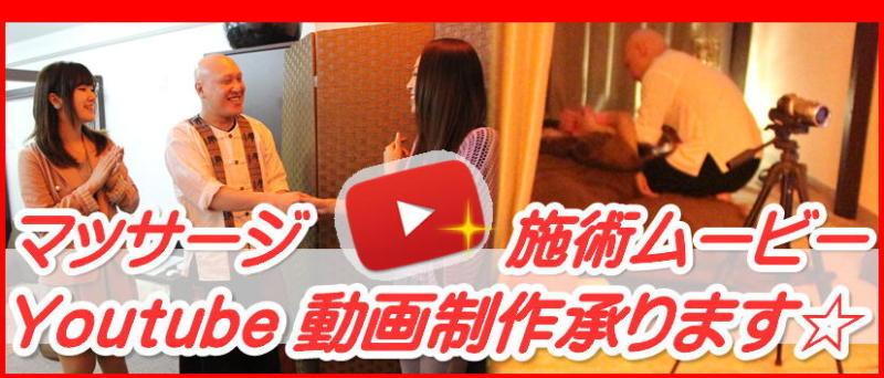 Youtube 動画制作承ります☆
