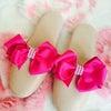 ♡チェリーピンクの可愛いリボンスリッパ♡の画像