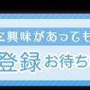 """""""357式現代数秘術 補講を受けましたよ!""""の画像"""