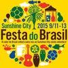 ★festa do Brasil2015★の画像