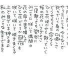 秋♪秋♪秋物~入荷~♪チェスター・コーチJKT・ニットetc.真面目?wfacebook3連発☆の記事より