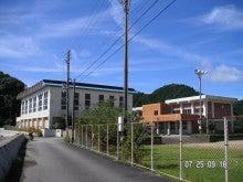 浦神小学校1