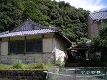 太田中学校5