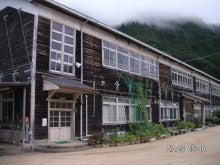 平谷小学校3