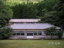 出合小学校2