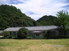 太田中学校9