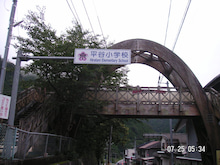 平谷小学校7
