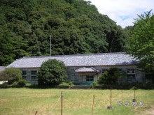 太田中学校2