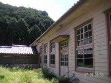 太田中学校8