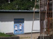 浦神小学校4