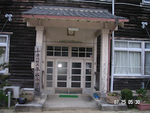 平谷小学校4