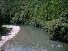 太田川の清流