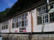 九重小学校3