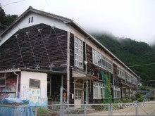 平谷小学校2