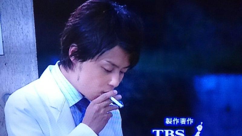 堂本剛タバコ