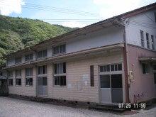 高田小学校旧校舎1