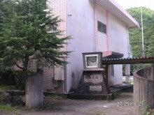 甲斐ノ川小学校1