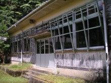 出合小学校9
