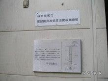 出合小学校7