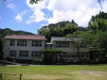 皆地小学校2