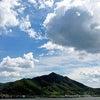 岡南富士 「怒塚山」 歴史編の画像
