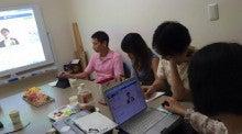 ブログ・FBセミナー