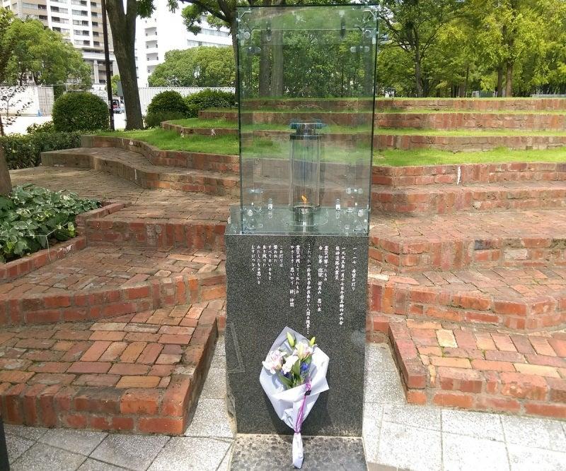 対日1995.1.17暴力事件慰霊碑 15