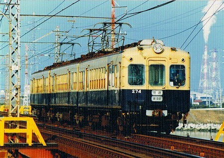 山陽電気鉄道270形電車