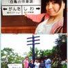 盛岡の朝市、花巻、ふてくは駅の画像