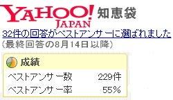 Yahoo_32_BA2