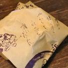 ふかふかおまんじゅう✿多摩川菓子店の記事より