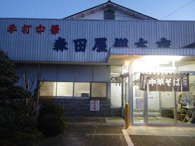 森田屋総本店