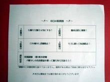 元気ハツラツ音楽塾長尾公民館