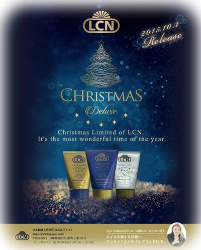 LCNクリスマスデラックス告知
