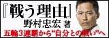 柔道家・野村忠宏のブログ 『Nomura Style』 powered by アメブロ-book