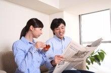 新聞で語らい