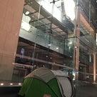 iphone6S ・熱烈なファンかと思いきや・・~小田原周辺の買取は買取キング JR鴨宮駅前店~の記事より